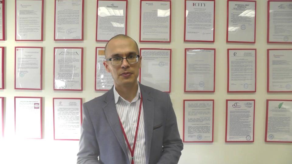Александр Шемякин о тренинге