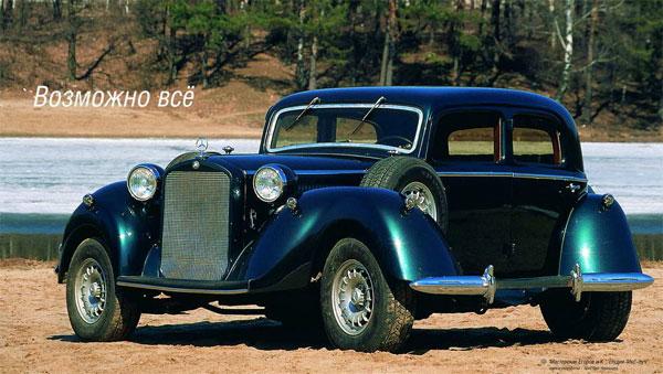 Mersedes Benz 230 Custom